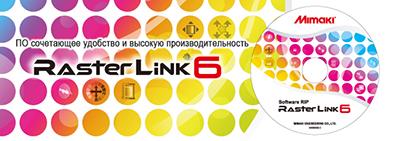 Raster Link_400.jpg