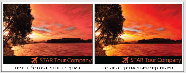 mimaki_v150-130-160-orange-ink.png